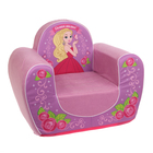 """Мягкая игрушка кресло """"Самая милая"""""""