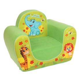 """Мягкая игрушка кресло """"Давай дружить"""" звери"""