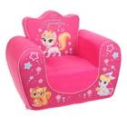 """Мягкая игрушка кресло """"Настоящая принцесса"""""""