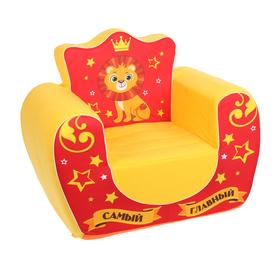 Мягкая игрушка кресло 'Самый главный' Ош