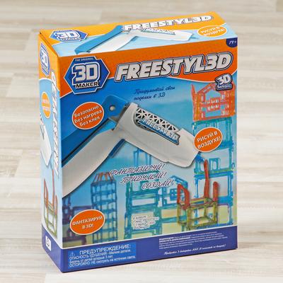 3D-ручка для создания объемных моделей FreestylE 3D 91002