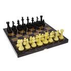 """Шахматы """"Айвенго"""" с деревянной черной доской, рисунок золото 40х40см"""