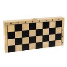Шахматы обиходные, высота короля 71 мм, фигуры пластик, шахматная доска деревянная 29х29х2см