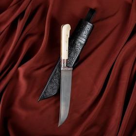 Нож Пчак Шархон Кость Ёрма малый (гарда гравировка) Ош