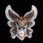 """Венецианская маска """"Бабочка"""" 27см"""