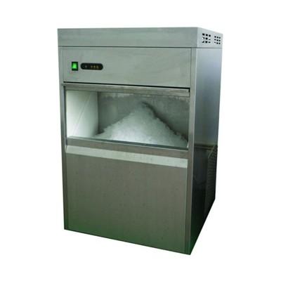Льдогенератор Gastrorag DB-20F, 20 кг/сутки, бункер 5 кг, серебристый