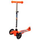 Самокат детский GRAFFITI Robotic, цвет оранжевый