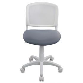 Кресло детское Бюрократ CH-W296NX/15-48, спинка сетка белый/серый