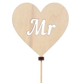 Топпер «Mr», сердце, натуральный, 8х8 см Ош