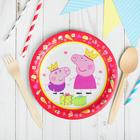 """Набор тарелок (6 шт.), 18 см, """"Пеппа- принцесса"""""""