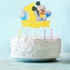 """Украшение для торта """"1 годик"""" Микки Маус (топпер+ свечи)"""