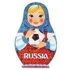 """Доска сувенирная матрёшка """"RUSSIA"""", 14.9х23см"""