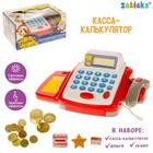 """Касса-калькулятор """"Учимся и играем"""", с аксессуарами, световые и звуковые эффекты"""