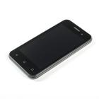 "Смартфон, Prestigio Wize R3, 10.1"",1.2 GHz, 512mb ОЗУ, камера 5.0/0,3МР, 1300mAh, черный"