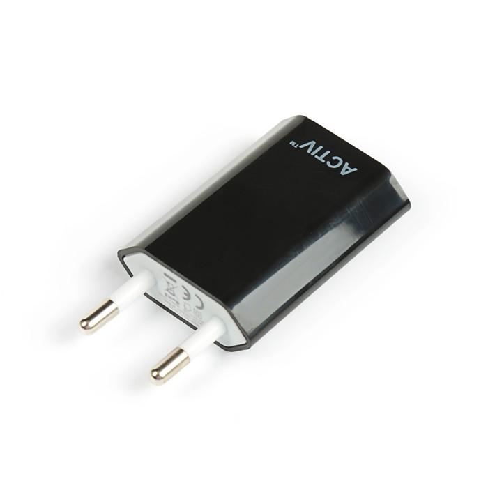 Сетевое зарядное устройство универсальное, USB, 1,5А, черное