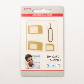 Адаптер для SIM-карты Activ 3 в 1, nano/micro/mini, золотой Ош