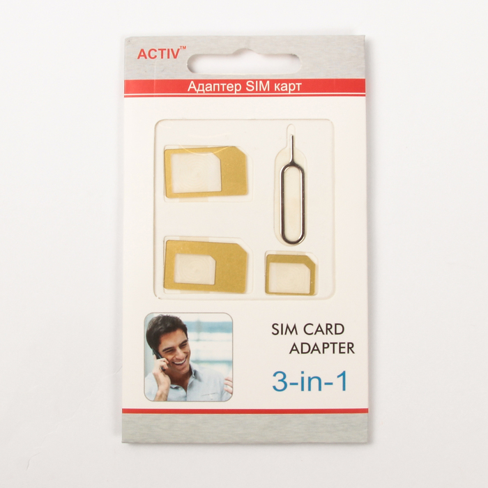 Адаптер для SIM-карты Activ 3 в 1, nano/micro/mini, золотой