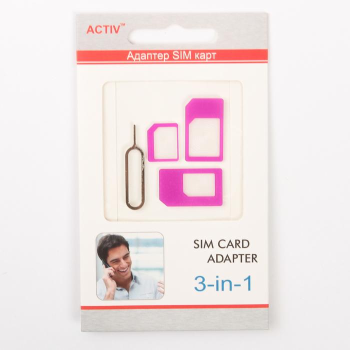 Адаптер для SIM-карты Activ 3 в 1, nano/micro/mini, пурпурный