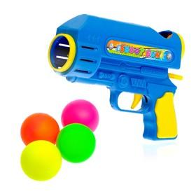 """Пистолет """"Шот"""", стреляет шариками, цвета МИКС"""