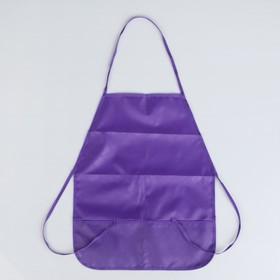 Фартук для труда 485х395 мм, Стандарт, Фиолетовый Ош