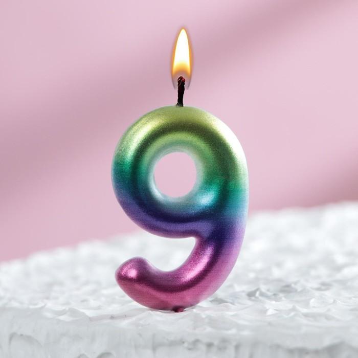 """Свеча восковая для торта """"Акварель"""" цифра 9"""