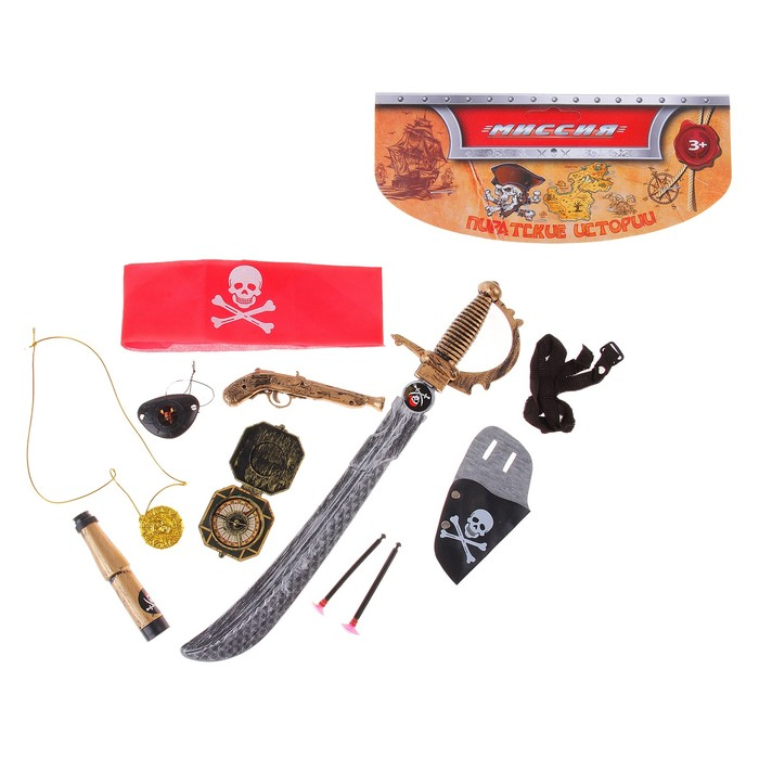 """Набор оружия """"Пиратские истории"""" с банданой, 11 предметов"""