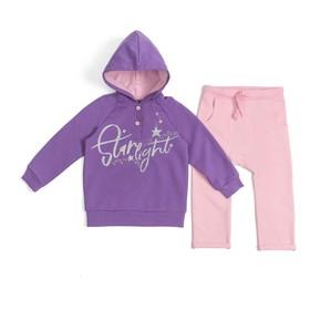 Комплект для девочки, рост 74 см, цвет сиреневый/розовый 402-007-11701_М