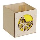 """Подарочная коробка """"Бабочка"""", 10 х 10 х 10 см"""