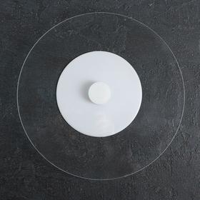 Блюдо для торта вращающееся 30 см, прозрачное Ош