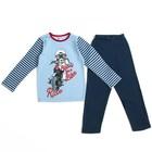 Пижама для мальчика, рост 122-128 см, цвет голубой 10961