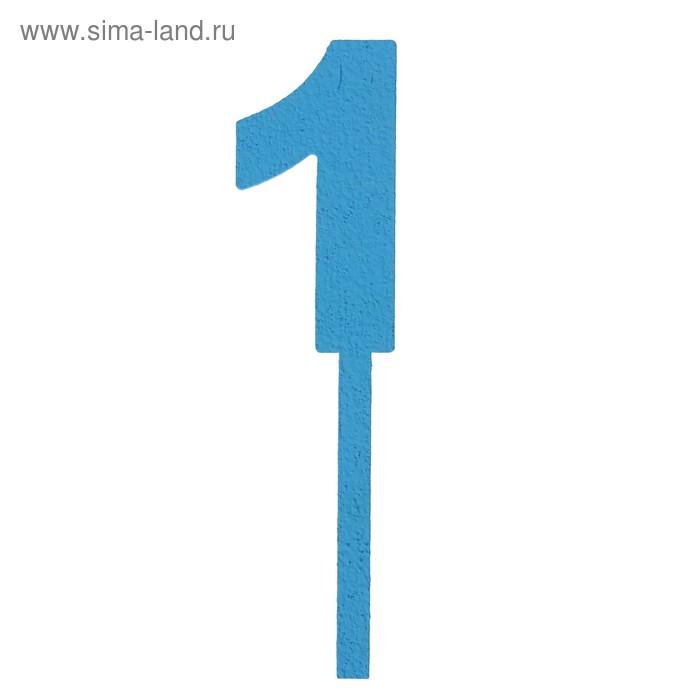 """Топпер цифра """"1"""", голубой, 4х12см"""