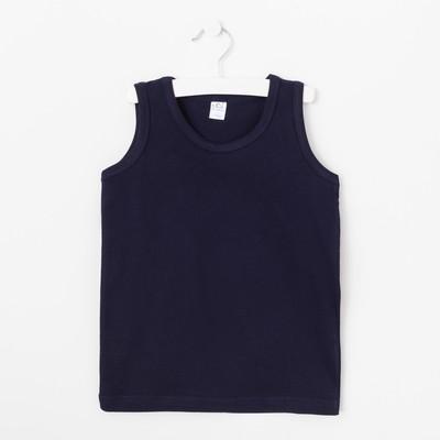 Майка для мальчиков, цвет синий, 110-116 см (32)