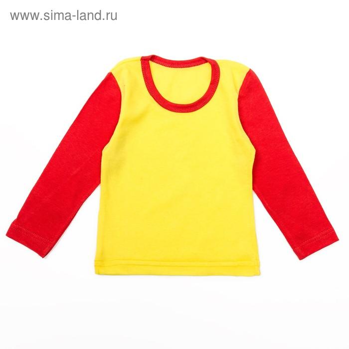 Футболка детская, рост 92 см, цвет микс 880_М