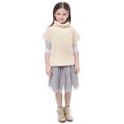 Джемпер для девочки с воротом, рост 122-128 см, цвет бежевый AW16-17-CBN-GCG-338