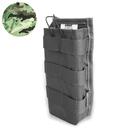 Подсумок для магазина Tplus Сайга 180 мм оксфорд 600, multicam, (T010427)