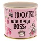 """Носки женские в консервной банке """"Носочки для леди BOSSa"""", 1 пара, МИКС"""