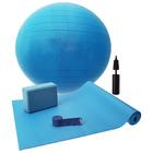Набор для йоги (коврик+блок+ремень+мяч гимнаст+насос), цвет голубой