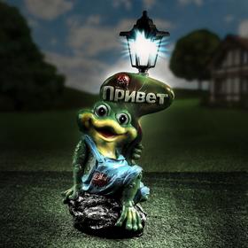 """Садовая фигура """"Лягушонок с табличкой Привет"""", с фонарём"""