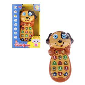 """Телефон обучающий """"Умный Далматин"""", световые и звуковые эффекты, работает от батареек"""