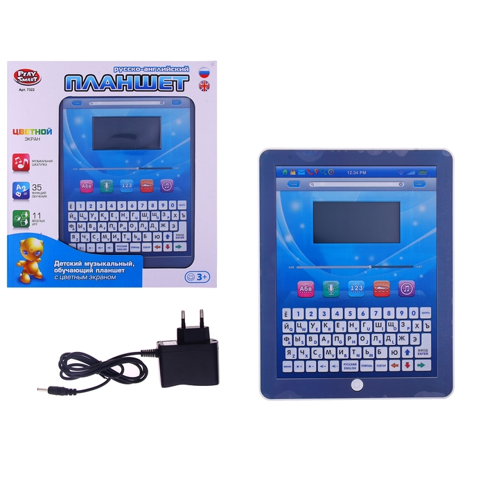 Планшет детский, обучающий русский, английский язык, синий с цветным экраном, 35 функций, работает от сети