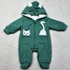 """Комбинезон детский """"Котёнок"""", рост 73 см, цвет зелёный"""