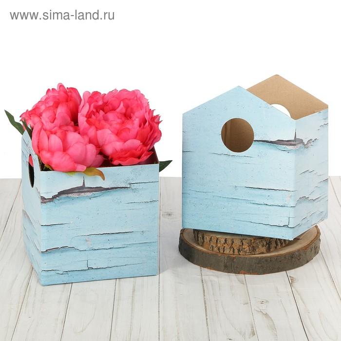 Коробка–домик для цветов складная «Шебби», 15 х 19 см.