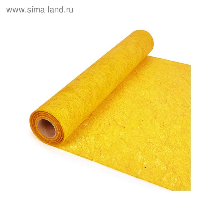 Сизафлин, жёлтый, 50 см х 9 м
