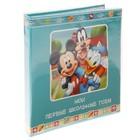 """Фотоальбом на 52 фото 10х15 см, 2 фото 15х21 см Pioneer """"Мои первые школьные годы"""" Mickey"""