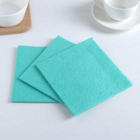 Салфетки вискозные для уборки, 3шт. в упаковке, 30 х 30 см ЧМ /90 зеленый Ош