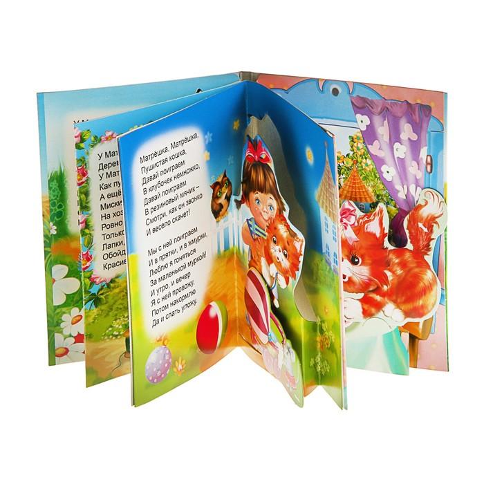 Книжки для детей с движущимися картинками