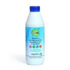 """Жидкость для биотуалета """"Девон-Н"""", 0.5 л, для нижнего бака и выгребных ям"""