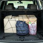 Сетка багажная 90х130 см, 12 пластиковых крючков