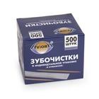 Зубочистки БАМБУКОВЫЕ, в индивидуальной бумажной упаковке, 500 шт в картонной коробке