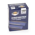 Зубочистки БАМБУКОВЫЕ, в индивидуальной ПП-упаковке, 1000 шт в картонной коробке